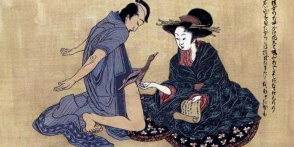 kokigami